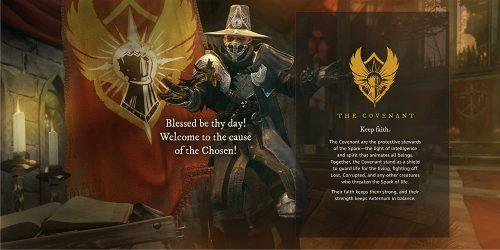 Мы идем на Asgard. Приглашаем всех!