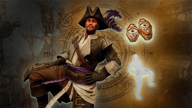 pirate 740 - Подробности запуска New World